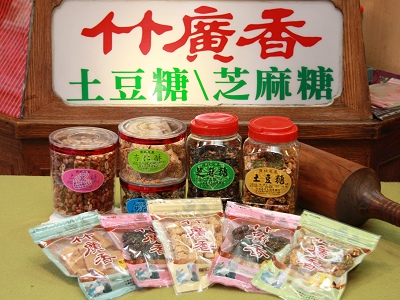 Yuanlin Local Specialty‧ZhuKuangSiang Peanut Candy